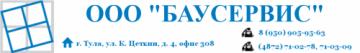Фирма Баусервис