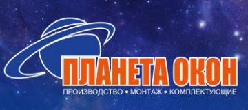 Фирма Планета Окон