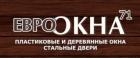 Фирма Евроокна71