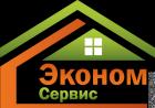 Фирма Эконом-Сервис
