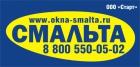 Фирма Смальта